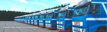 Autoparco A. de Jong Transport Equipment